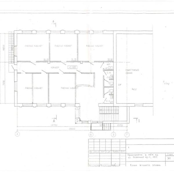 2-etazh-nad-stolovoj-pristrojka-k-ABK.-Plan-vtorogo-etazha