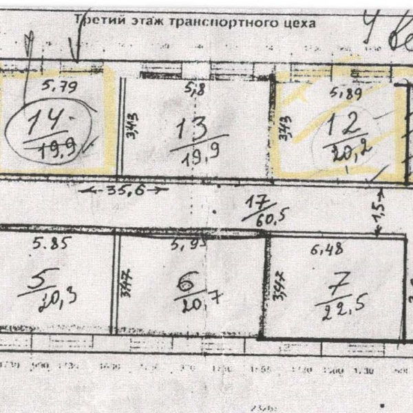 ATTS-lit-M-3-etazh-tretij-etazh-transportnogo-tseha